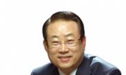 """관광協 중앙회, """"업계 정상화 총력""""…호텔등급업무 준비"""