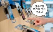 """""""아이폰· 갤노트 아니면 안 사?"""" 비싼 휴대폰만 찾는 한국인! [IT선빵!]"""