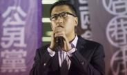 민주파 씨말리기…홍콩 경찰, 50여명 보안법 위반 혐의 무더기 체포