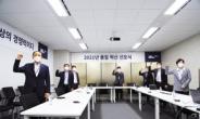 """DL이앤씨 """"최고품질로 고객만족 구현"""""""