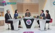 GS건설, 자이TV서 '올해 부동산시장 전문가 전망' 공개