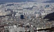 낡은 연립·나홀로 아파트, 용적률 늘리는 공공재개발法 나왔다 [부동산360]