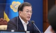 """[속보]문 대통령 신년인사회서 """"새해는 통합의 해"""""""