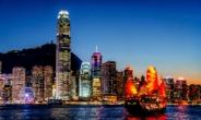 홍콩 가면, 스스로 귀한줄 몰랐던 겸손한 용(龍)이 있다