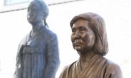 '위안부 피해자 배상' 日정부 항소 안해 판결 확정