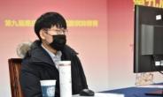 [응씨배 준결승 1국] 신진서, 절대열세  딛고 中 자오천위에 극적 역전승
