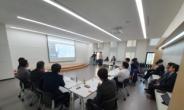 호반건설, AI 기반 건축설계기업 '텐일레븐'에 추가 투자