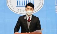 '무혐의' 김병욱, 국민의힘 복당 신청…