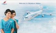 스리랑칸항공, 12일 인천-콜롬보 직항 하늘길 연다