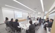 호반건설, AI 건축설계기업 '텐일레븐' 추가 투자