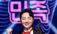 '트로트의 민족' 최종우승 안성준에게 트로트의 다변화를 기대한다