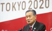 """'순차연기론' 난색 표하는 2024 파리올림픽 """"전혀 고려하지 않아"""""""