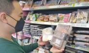 집콕에도 나트륨 '폭탄'…HMR·편의점 도시락은 나트륨 덩어리?[언박싱]