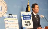 산으로 가는 여권發 공급대책, 서울시도 전문가도 '난감' [부동산360]