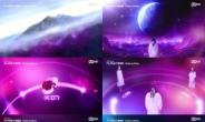 Mnet, 한중일 걸그룹 프로젝트 '걸스 플래닛' 시작