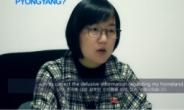"""""""삭제→삭제→또 삭제"""" '끈질긴 생명력' 북한 유튜버 철퇴! [IT선빵!]"""