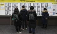 코로나發 취업 절벽에 갇힌 20대… 일본 '잃어버린 세대' 재판 우려