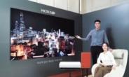 CES 결산…AI·전기차·혁신 미래  엿봤다
