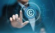 '저작권 전자조정시스템' 도입, 10월부터 운영