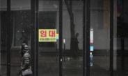 서울 관광지 식당 매출 34% 빠질 때 동네 마트는 30% 날았다