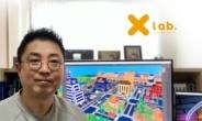 """[인터뷰] 엑스랩 조창배 대표, """"온 가족이 즐거운 게임 개발 목표"""""""