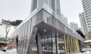 SK건설 '과천 위버필드' 제로에너지건축물 '1등급'
