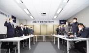 빅데이터·스마트장비 동원DL이앤씨, 안전사고 예방