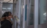 '코로나에 승리 선언' 中 8개월만에 첫 사망자