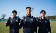 전북 홍정호, 선수들이 뽑은 2021년 새 캡틴