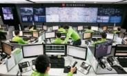 에스원, AI·생체인증·빅데이터 '통합 보안플랫폼' ㄴ