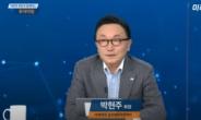 [피플앤데이터]박현주 미래에셋그룹 회장, 5년 만의 공개석상서 '혁신' 외쳤다