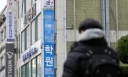 서울 소재 대학 3명 중 1명은 '재수생'…강남 학생 '절반'은 재수