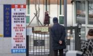 동부구치소 관련 신규 확진자 5명… 사흘만에 또 발생