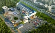 가스公, 내년 창원·통영에 '융복합 수소충전소' 구축
