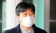 """법세련 """"박범계 후보자 강의, 수치심 일으켜…진정서 제출"""""""