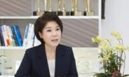 """조은희 """"민주당이 서울시장 후보 내는 건 '4차 가해'…철회해야"""""""