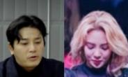 """""""못본척 말라, 승리랑 친하잖아"""" 김상교-효연 공방가열"""