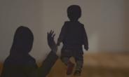 동거남 3살딸 둔기로 때려 두개골 골절 사망…30대女 징역 10년