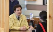 """서철모 """"공영버스 14대 운행, 대중교통 취약지역 운영"""""""