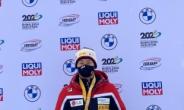 '11개월만의 공식대회 출전' 윤성빈 월드컵 6차대회서 동메달 획득