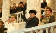 """국민의힘 """"北 비핵화 없는 평화? 국민 속이는 일"""""""