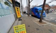 """'매물 없음' 써붙인 영등포 양평…""""재개발하면 '로또', 누구나 알죠"""" [부동산360]"""