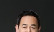 조남규, 한국무용협회 한 번 더 이끈다…이사장 재선