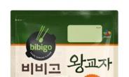 돼지열병 나비효과(?)…식품주 부진 속 홀로 웃은 CJ제일제당 [株포트라이트]