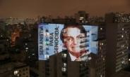 브라질 야권, '코로나 부실 대응' 대통령 탄핵 추진 본격화