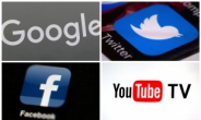트럼프 트위터 막으니, 거짓 정보 급감…소셜미디어 사회적 역할 커질듯