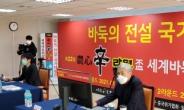 [농심배 특별이벤트] 조훈현 이창호, 일본에도 2승…1차전 4승으로 우승 청신호