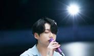 방탄소년단 정국, 솔로곡 '유포리아' 스포티파이 2억 스트리밍 돌파