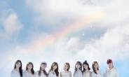 니쥬, 데뷔 싱글로 두 번째 플래티넘 인증 획득…누적 출하량 47만 장