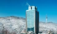 출근시간 피해 눈 내린 남산, 반얀트리 일대 풍경